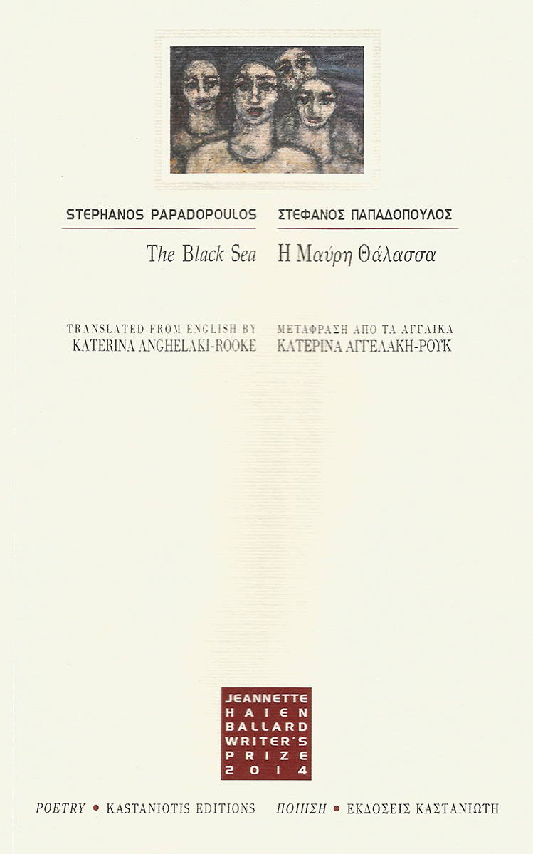 The_Black_Sea_translation_cover